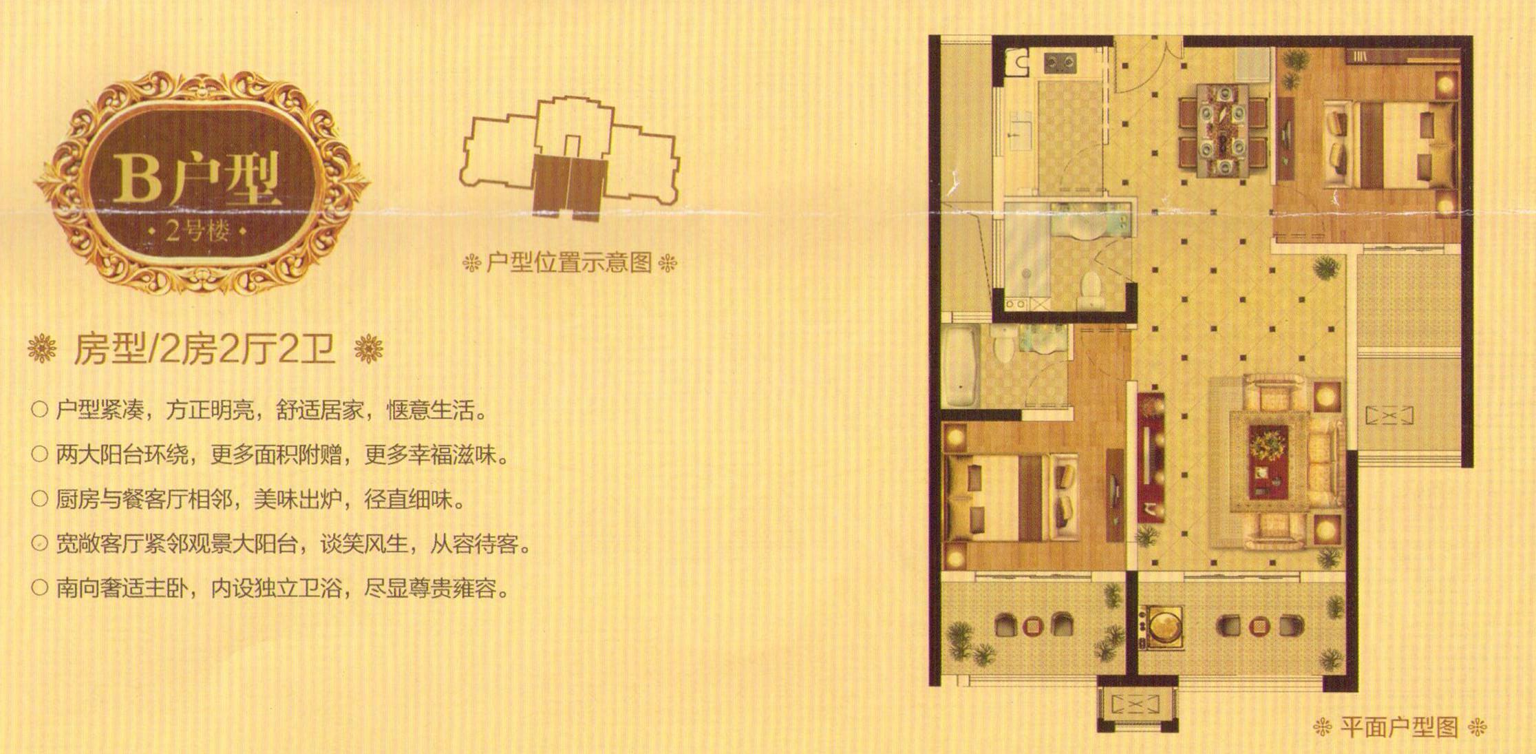 点击图片放大 中南锦城