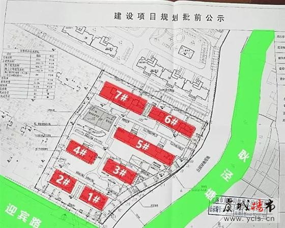 常熟海虞港龙地块批前公示 拟建7幢多层住宅